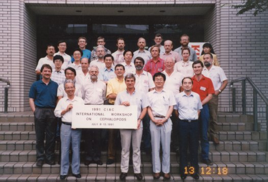 1991-japan-conference-group-photo