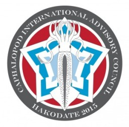 CIAC 2015 logo